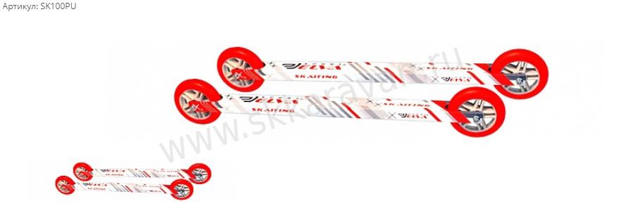fd36eb4d23b7 SK100PU Лыжероллеры коньковые ELVA 100mm (гоночная модель)