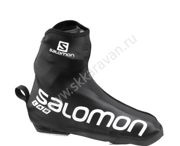 Чехлы на ботинки SALOMON S-LAB OVERBOOT 3600060 SNS PILOT