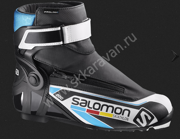 Ботинки лыжные SALOMON SKIATHLON Junior PROLINK  NNN 391331