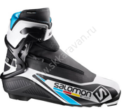 Ботинки SALOMON RS CARBON PROLINK (NNN) 16-17гг