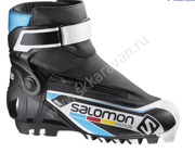 Salomon SKIATHLON (combi) Junior 16/17  SNS PILOT